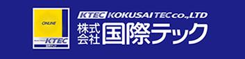 株式会社 国際テック 和歌山警備会社